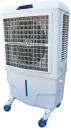 Охладитель воздуха Master BC 80 в Омске