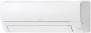 Сплит-система Mitsubishi Electric MSZ-HR71VF / MUZ-HR71VF Classic Inverter HR в Омске
