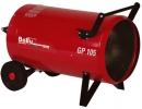 Тепловая пушка газовая Ballu-Biemmedue Arcotherm GP105AC в Омске