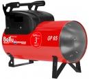 Тепловая пушка газовая Ballu-Biemmedue Arcotherm GP30AC в Омске