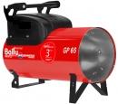Тепловая пушка газовая Ballu-Biemmedue Arcotherm GP65AC в Омске