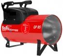 Тепловая пушка газовая Ballu-Biemmedue Arcotherm GP85AC в Омске
